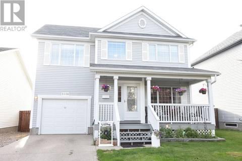 House for sale at 1014 Orchid Wy N Regina Saskatchewan - MLS: SK784429