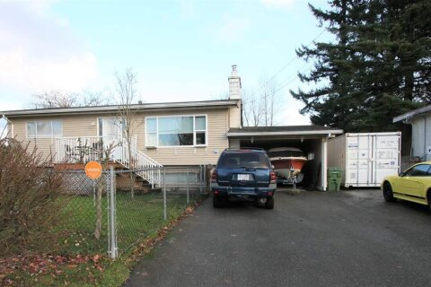 House for sale at 10144 Wedgewood Dr Chilliwack British Columbia - MLS: R2520603