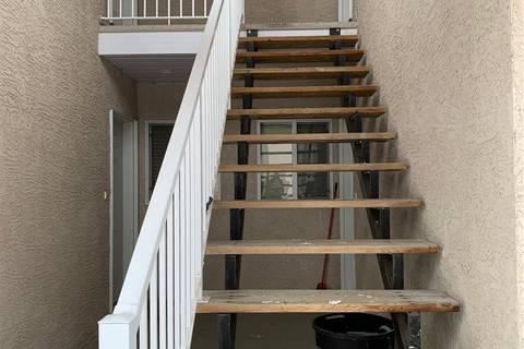 1015 Birchwood Place, Regina | Image 2