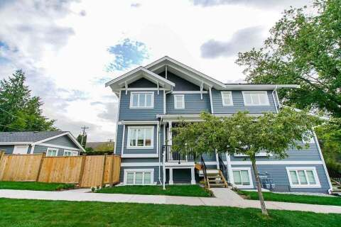 Townhouse for sale at 1017 Lakewood Dr Vancouver British Columbia - MLS: R2462868