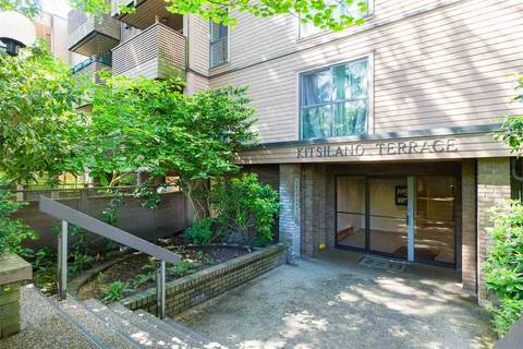 102 - 2211 2nd Avenue W, Vancouver   Image 1