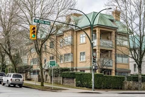 Condo for sale at 2829 Ash St Unit 102 Vancouver British Columbia - MLS: R2347691