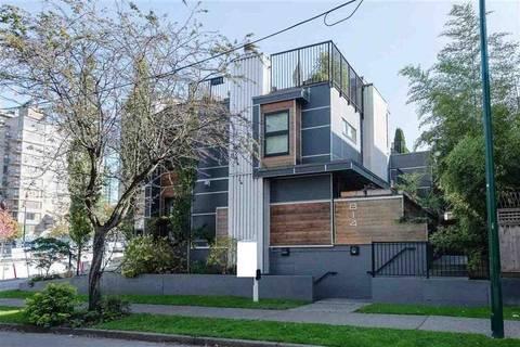 102 - 814 Nicola Street, Vancouver   Image 1
