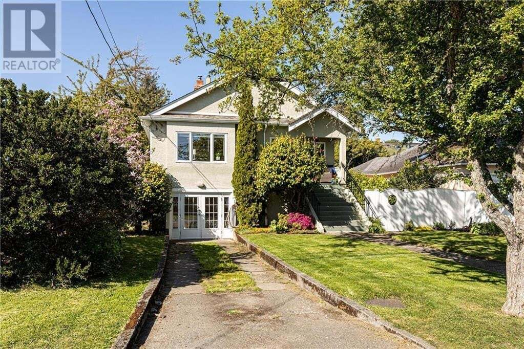 House for sale at 1026 Dunsmuir Rd Victoria British Columbia - MLS: 425820