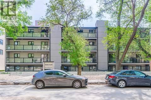 Condo for sale at 536 4th Ave N Unit 103 Saskatoon Saskatchewan - MLS: SK773413