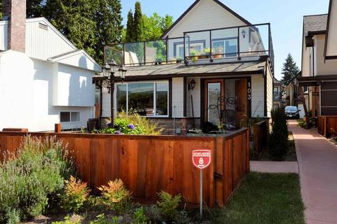 House for sale at 718 Morrison Ave Unit 103 Coquitlam British Columbia - MLS: R2394135