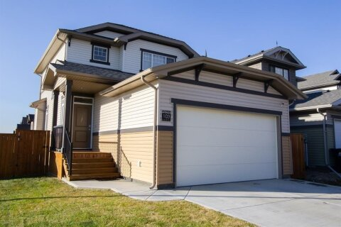 House for sale at 103 Cabot Landng W Lethbridge Alberta - MLS: A1033397