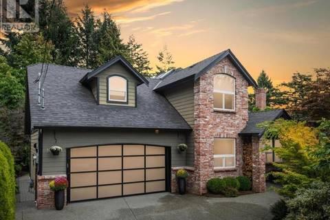 House for sale at 1030 Loch Glen Pl Victoria British Columbia - MLS: 413253