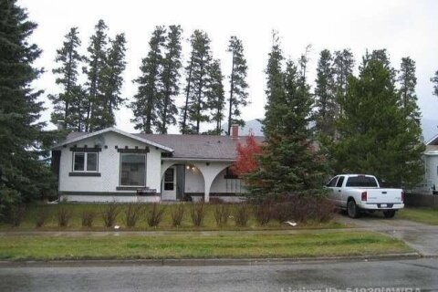 House for sale at 10310 Shand Ave  Grande Cache Alberta - MLS: AW51930