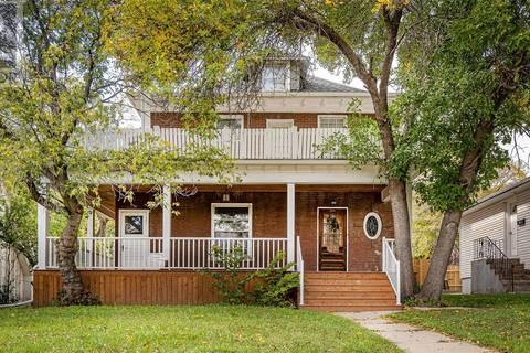 House for sale at 1032 Main St N Moose Jaw Saskatchewan - MLS: SK799507