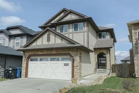 House for sale at 1032 Sherwood Blvd Northwest Calgary Alberta - MLS: C4242619