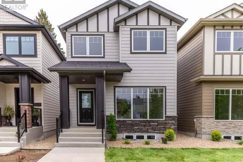 House for sale at 1034 2nd St E Saskatoon Saskatchewan - MLS: SK803758