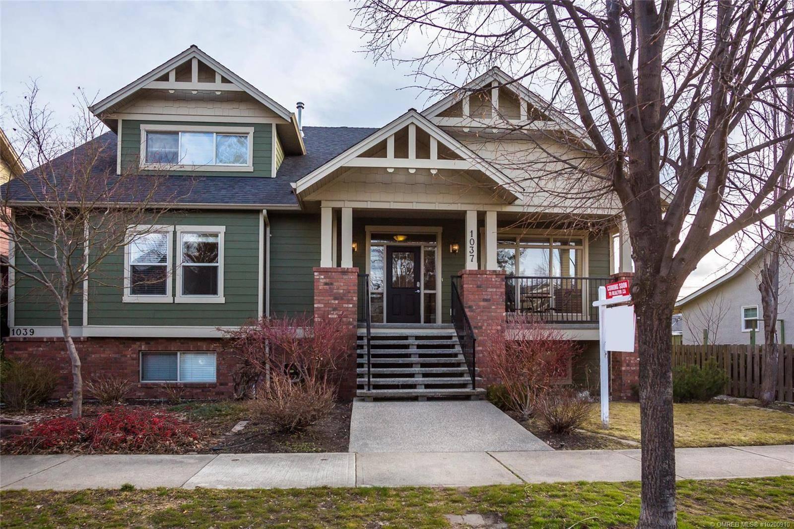Townhouse for sale at 1037 Fuller Ave Kelowna British Columbia - MLS: 10200910