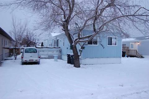 Residential property for sale at 1037 Lakeland Cres Sherwood Park Alberta - MLS: E4139348