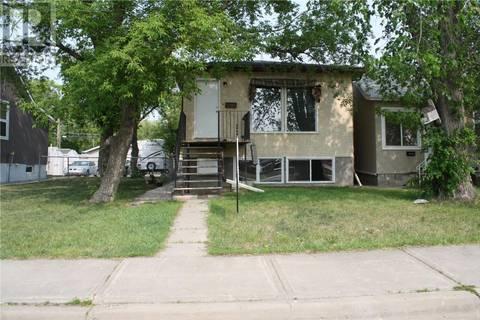Townhouse for sale at 1039 Elliott St Regina Saskatchewan - MLS: SK769052