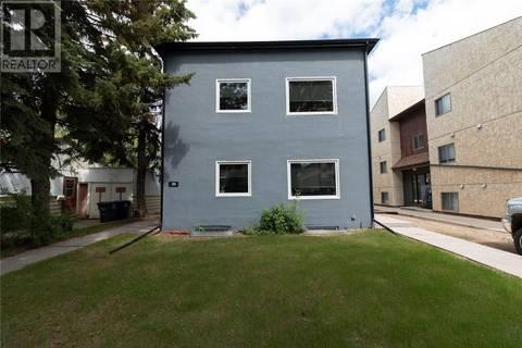 104 110th Street W, Saskatoon | Image 1