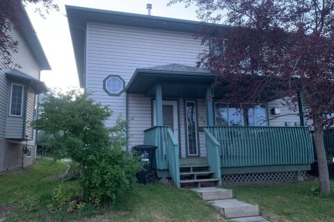 Townhouse for sale at 104 Sirius Ave Fort Mcmurray Alberta - MLS: A1023949