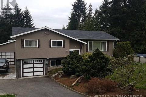 House for sale at 104 Stacey Cres Nanaimo British Columbia - MLS: 452712
