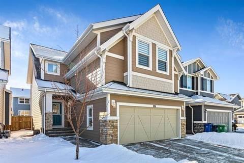 House for sale at 104 Sundown Grove Gr Cochrane Alberta - MLS: C4286952