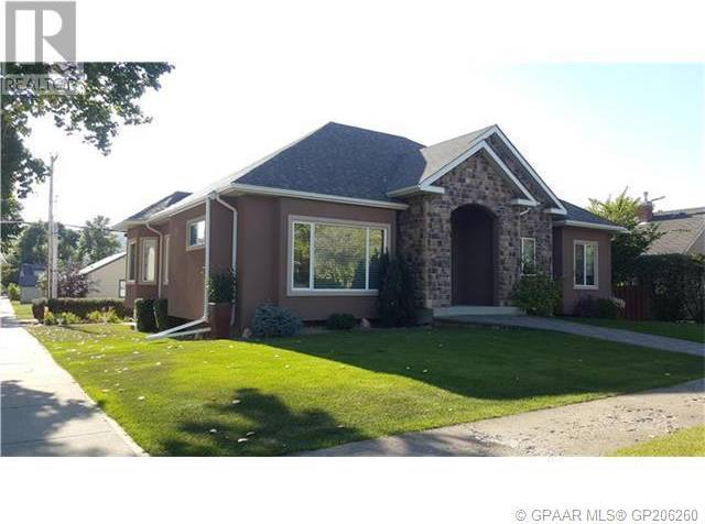 House for sale at 10414 101 St Peace River Alberta - MLS: GP206260
