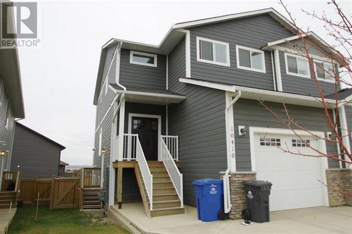 Townhouse for sale at 10416 109 St Fort St. John British Columbia - MLS: R2430571