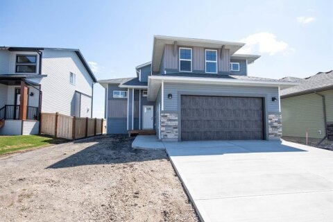 House for sale at 10417 128 Ave Grande Prairie Alberta - MLS: A1048817