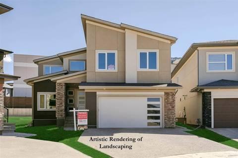 House for sale at 1045 Walkowski Pl Nw Edmonton Alberta - MLS: E4160332