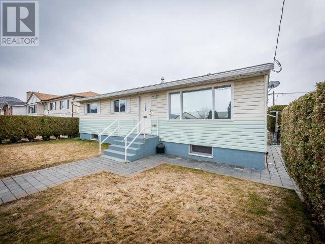 House for sale at 1047 Selkirk Ave  Kamloops British Columbia - MLS: 155828