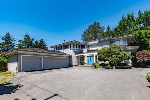 House for sale at 10471 Blundell Rd Richmond British Columbia - MLS: R2406904