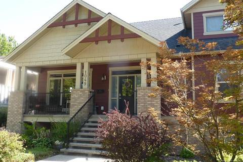 Townhouse for sale at 1049 Fuller Ave Kelowna British Columbia - MLS: 10179830