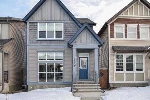 House for sale at 1049 New Brighton Pk Southeast Calgary Alberta - MLS: C4289917