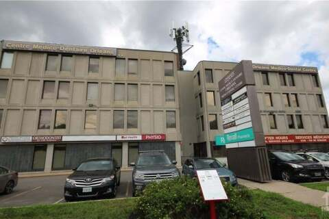 Commercial property for lease at 2555 St Joseph Blvd Apartment 105 Ottawa Ontario - MLS: 1204534