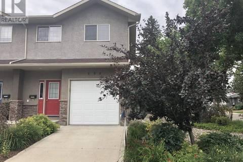 Townhouse for sale at 331 17th Ave Unit 105 Regina Saskatchewan - MLS: SK790761