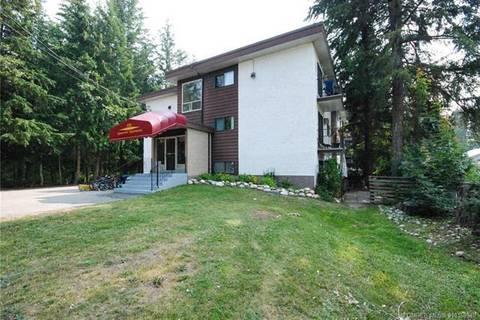 Condo for sale at 409 Main St Unit 105 Sicamous British Columbia - MLS: 10169849