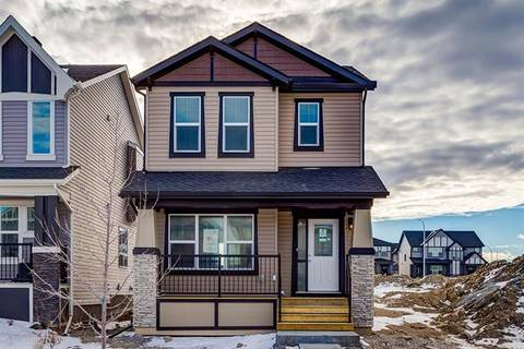 House for sale at 105 Hillcrest Ave Southwest Airdrie Alberta - MLS: C4218298