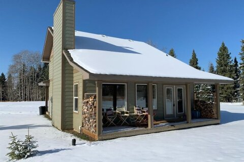 House for sale at 105 James Landng Rural Clearwater County Alberta - MLS: A1045869