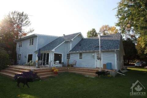 House for sale at 105 Lake Eloida Rd Athens Ontario - MLS: 1212462