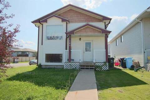 House for sale at 105 Lightbown Wy Fort Mcmurray Alberta - MLS: A1018763
