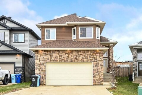 House for sale at 105 Sparrow Hawk Green Fort Mcmurray Alberta - MLS: A1043607