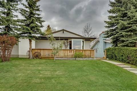 House for sale at 10531 Oakmoor Wy Southwest Calgary Alberta - MLS: C4246055