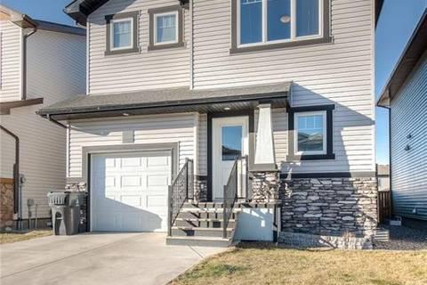 House for sale at 1054 Keystone Gr W Lethbridge Alberta - MLS: LD0154655