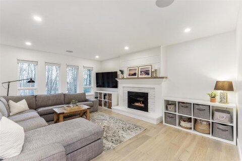 1058 Heywood Street, North Vancouver | Image 2