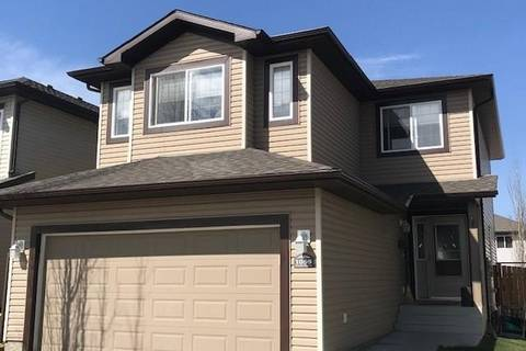 House for sale at 1059 Foxwood Cres Sherwood Park Alberta - MLS: E4147702