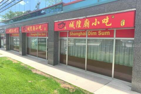 Commercial property for sale at 330 Highway 7  Unit 106-108 Richmond Hill Ontario - MLS: N4781354