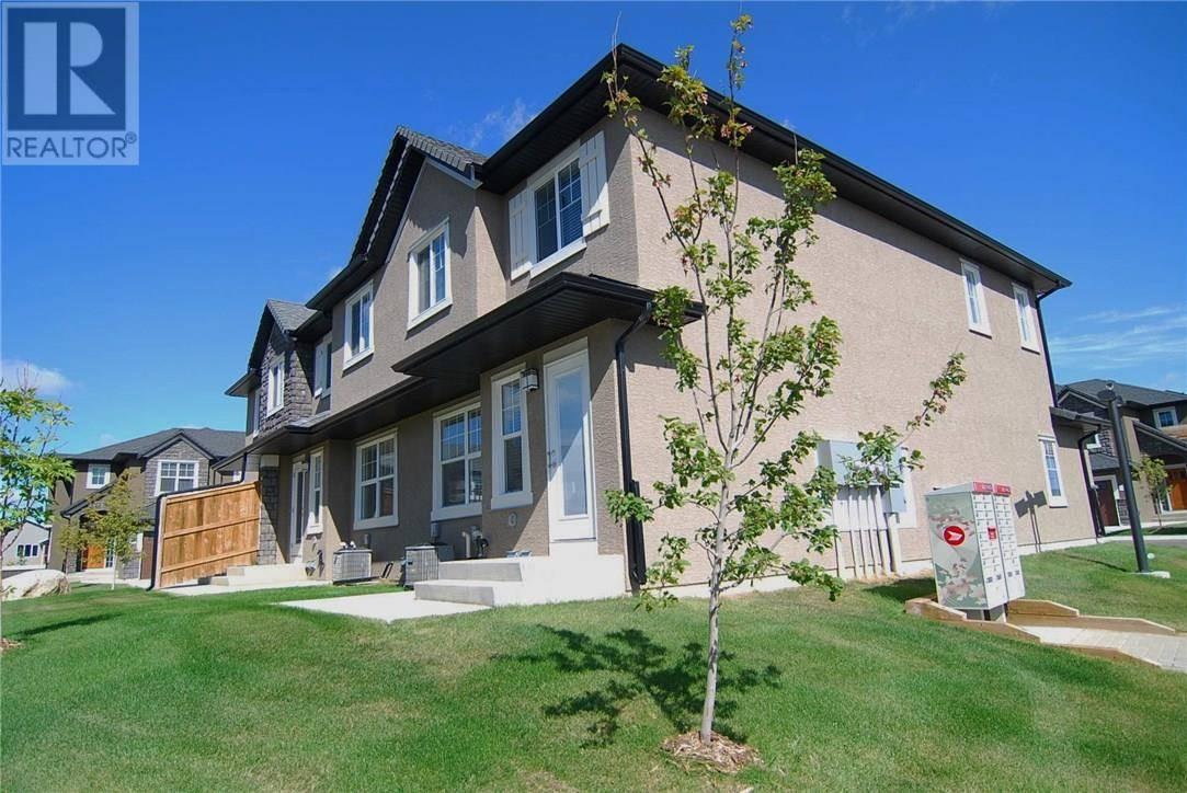 106 - 1555 Paton Crescent, Saskatoon | Image 2