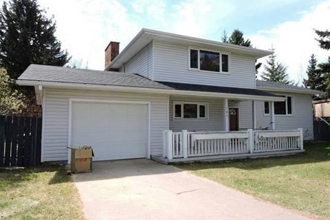House for sale at 106 Main Te Sherwood Park Alberta - MLS: E4152261