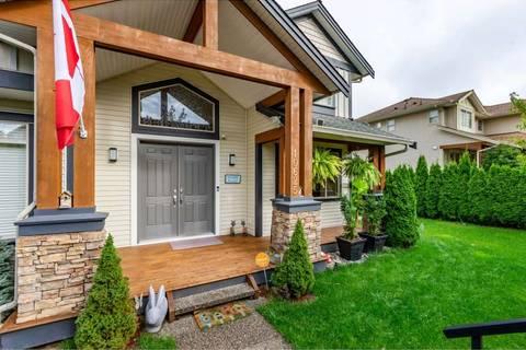 House for sale at 10625 Jackson Rd Maple Ridge British Columbia - MLS: R2406871