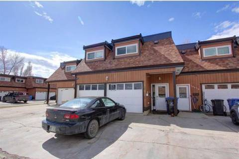 Townhouse for sale at 10634 102 St Fort St. John British Columbia - MLS: R2369584