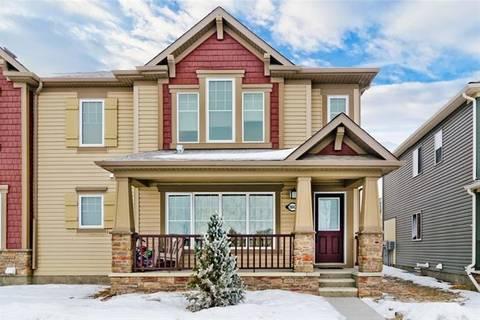 10642 Cityscape Drive Northeast, Calgary | Image 2
