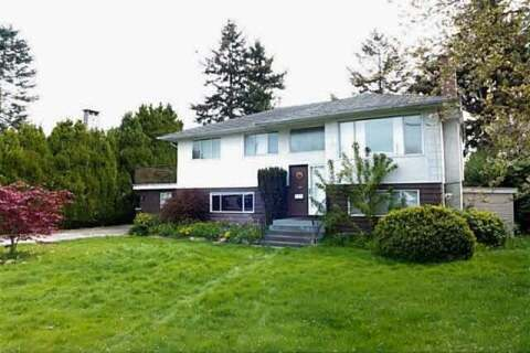 House for sale at 10671 Aintree Cres Richmond British Columbia - MLS: R2480108